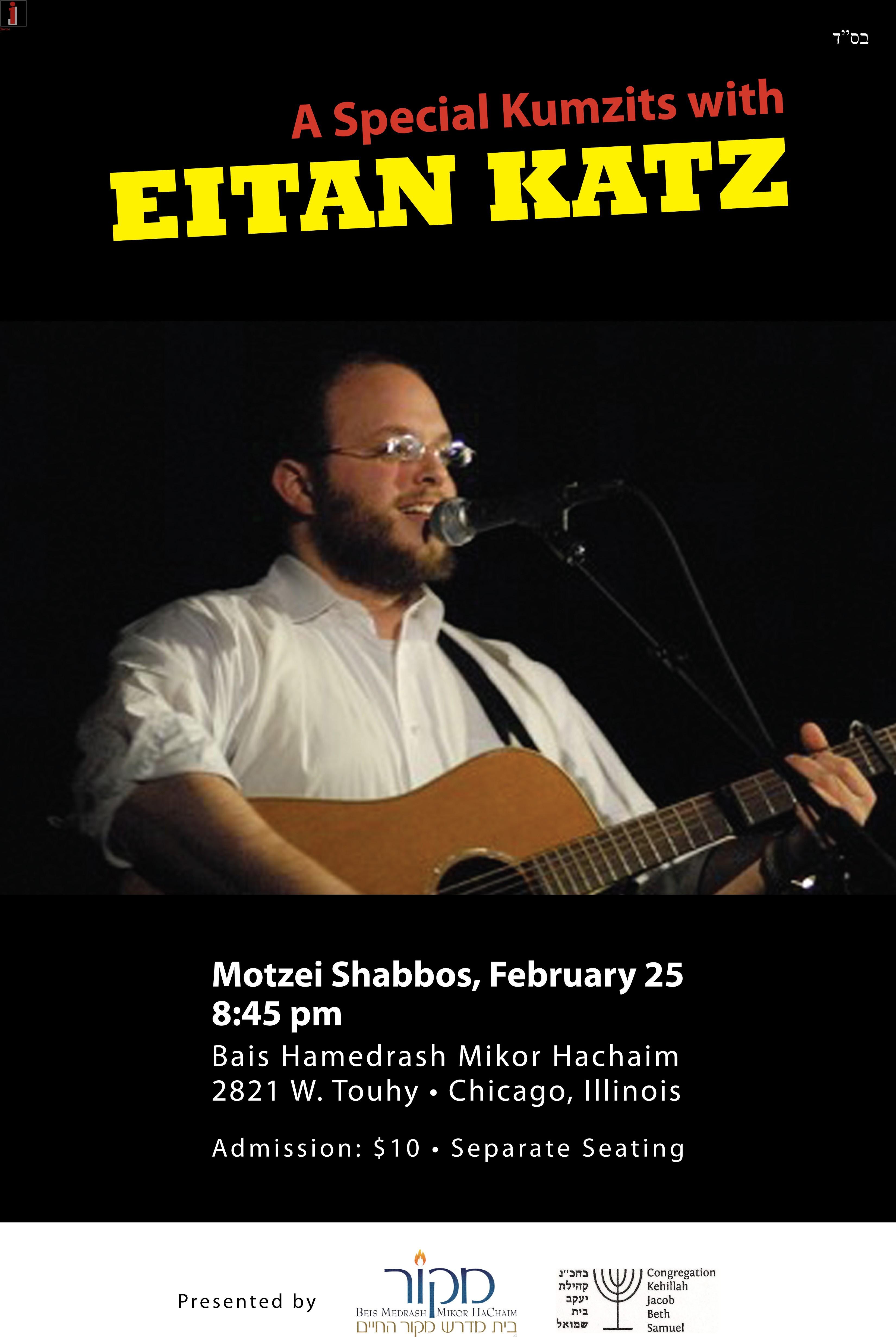 Eitan Katz Poster