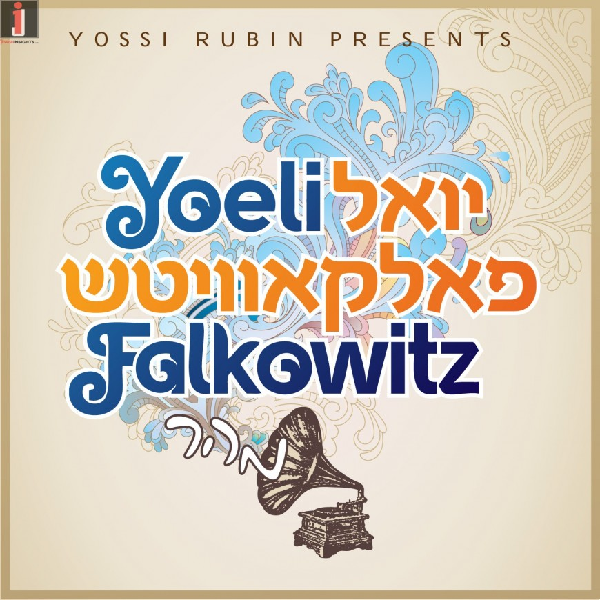"""Yoely Falkowitz is uniting Jews through new music video """"Areivim"""" + FREE SONG DOWNLOAD"""