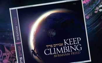 """[WORLD EXCLUSIVE] Get Ready To """"KEEP CLIMBING"""" with AVRAHAM FRIED + Audio Sampler"""
