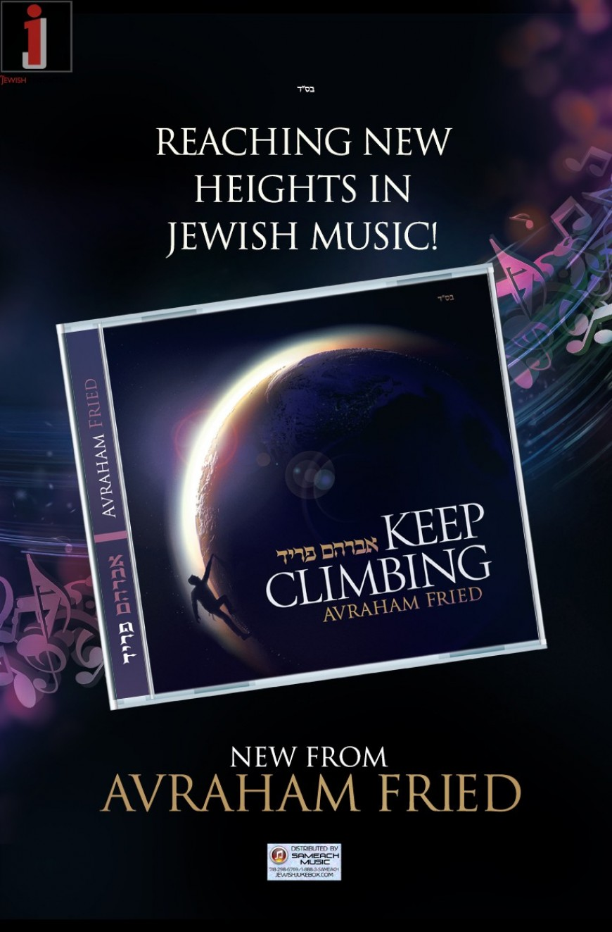"[WORLD EXCLUSIVE] Get Ready To ""KEEP CLIMBING"" with AVRAHAM FRIED + Audio Sampler"