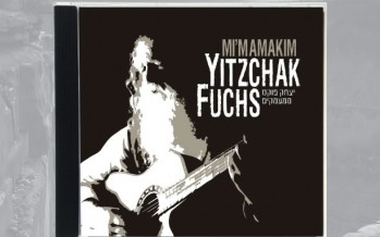 [Exclusive] Yitzchak Fuchs Releases New Album + Groundbreaking Music Video