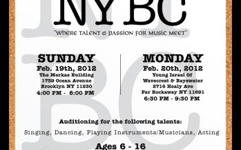 NYBC WANTS YOU!!!!!