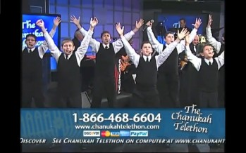 New York Boys Choir Sings Ma'aminim @ Chabad Telethon 2011