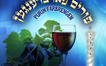 MRM Music presents: Purim Farberengen