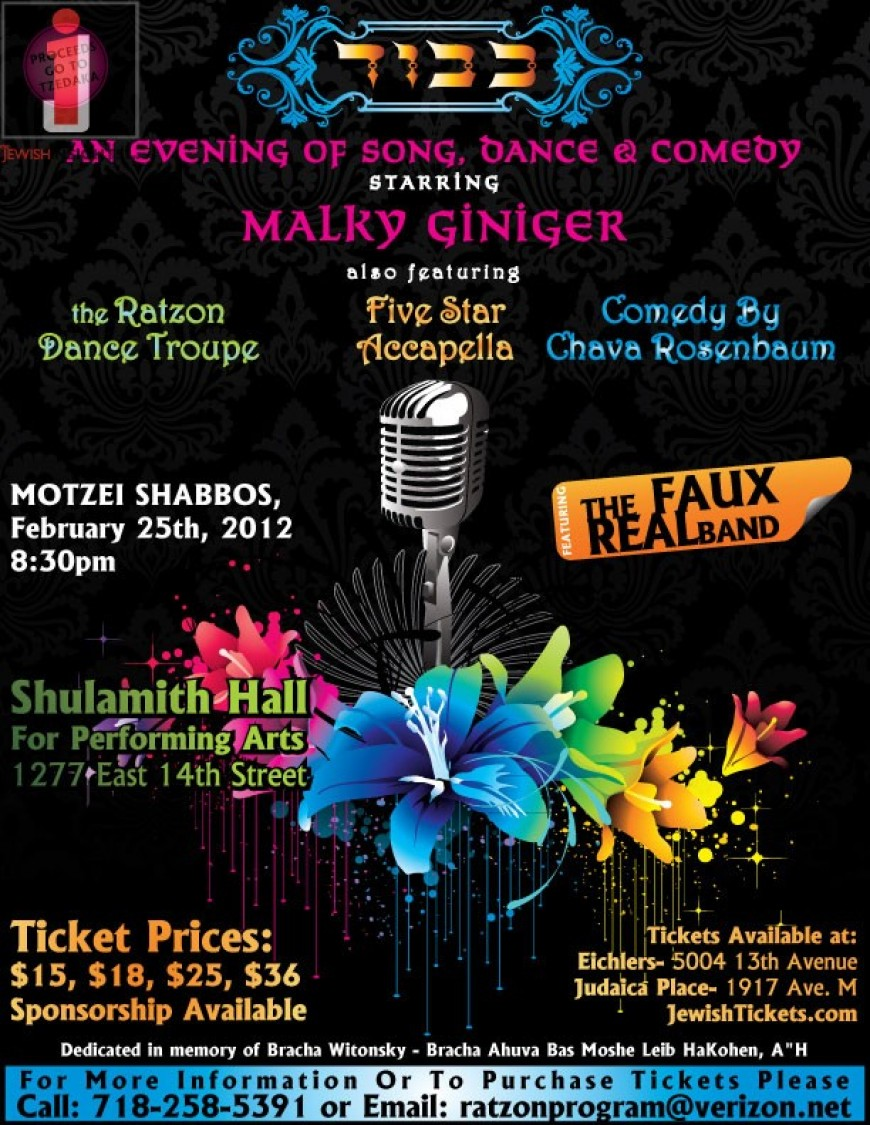 [FOR WOMEN ONLY] An Evening of Song, Dance & Comedy with Malky Giniger & Friends