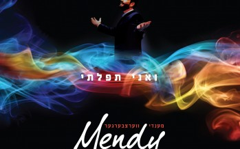 Mendy Werzberger – V'ani Tefilosi: Video + FREE Download