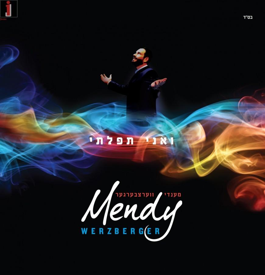 Mendy Werzberger – V'ani Tefilosi: Video + FREE Download