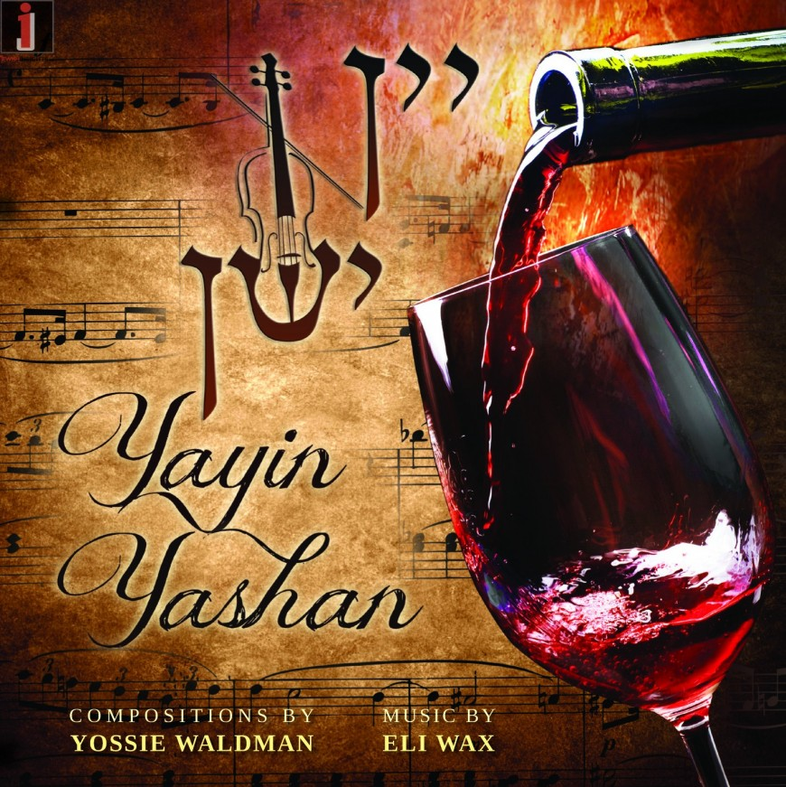 Yossie Waldman – Yayin Yashan