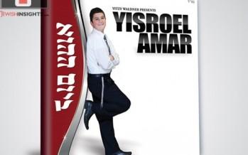 Yisroel Amar: Toda! New Single From Debut Album Coming Soon!