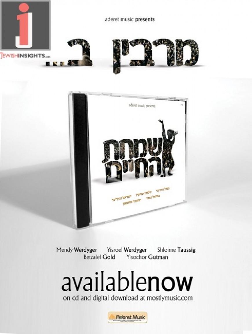 Aderet Music Presents: Simchas Hachaim!