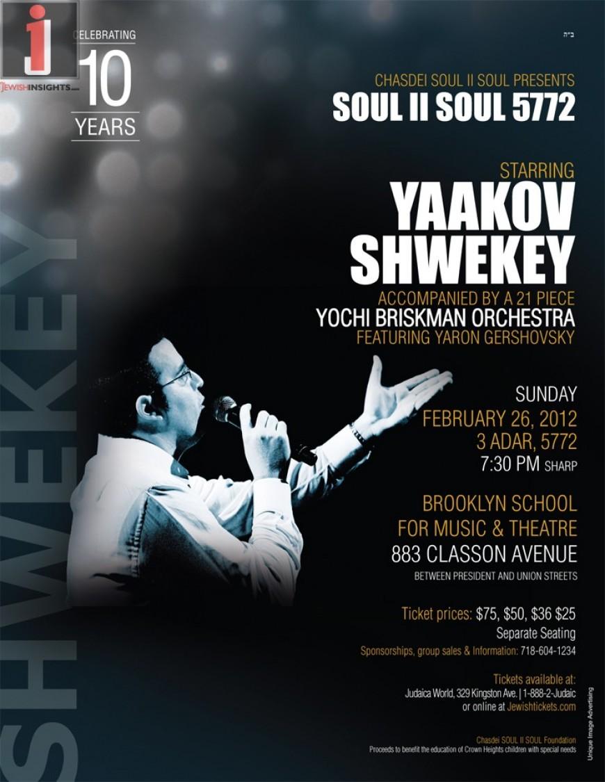Win Two Free $50 Tickets to Soul II Soul 5772