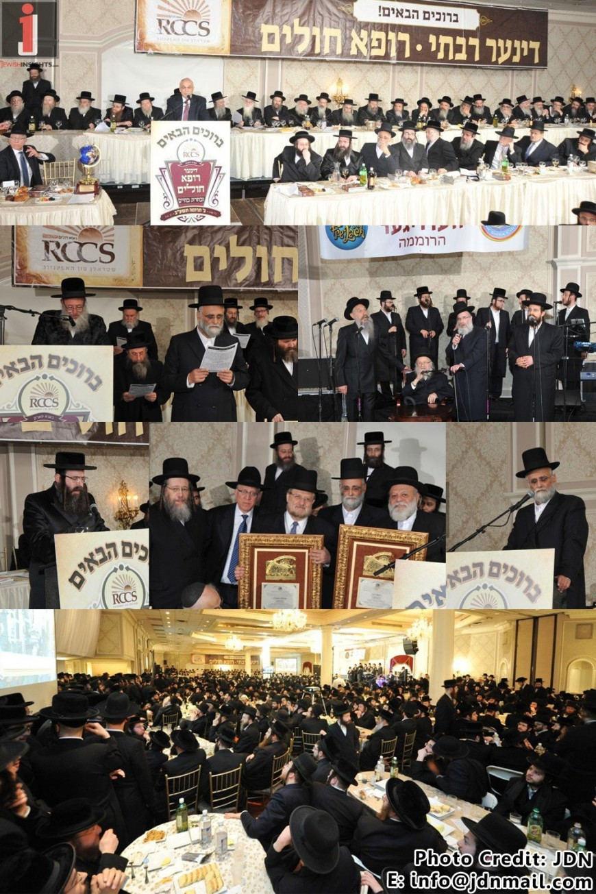 Three Generations of Werdyger Singers Charm Thousands at RCCS Boro Park Dinner