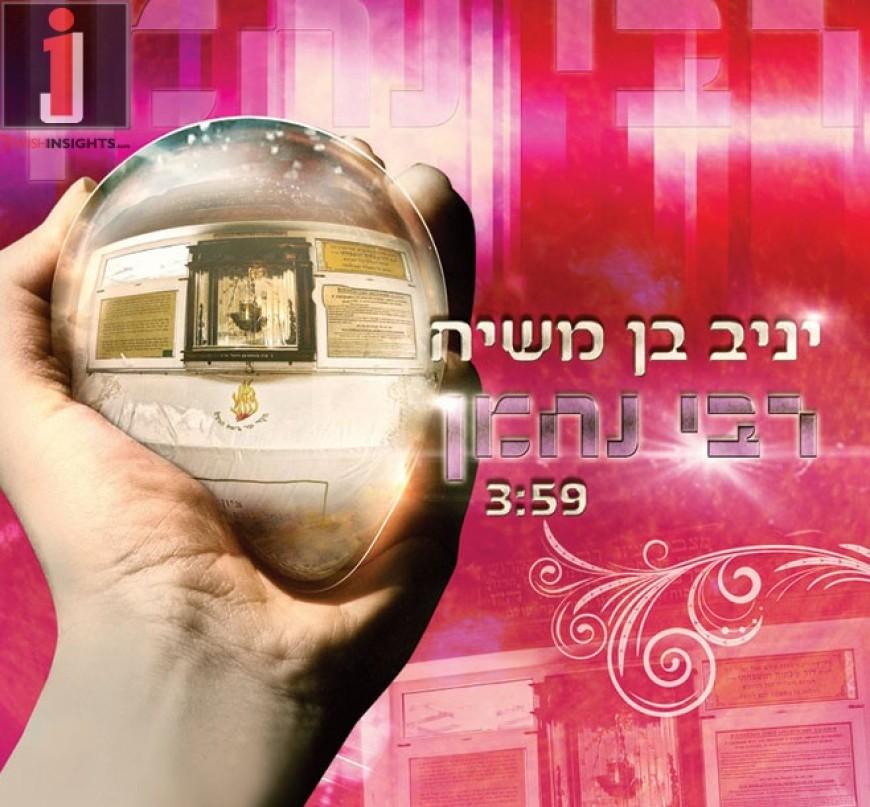 "Yaniv Ben Mashiach Releases his Fifth single from next album ""Rabbi Nachman"""