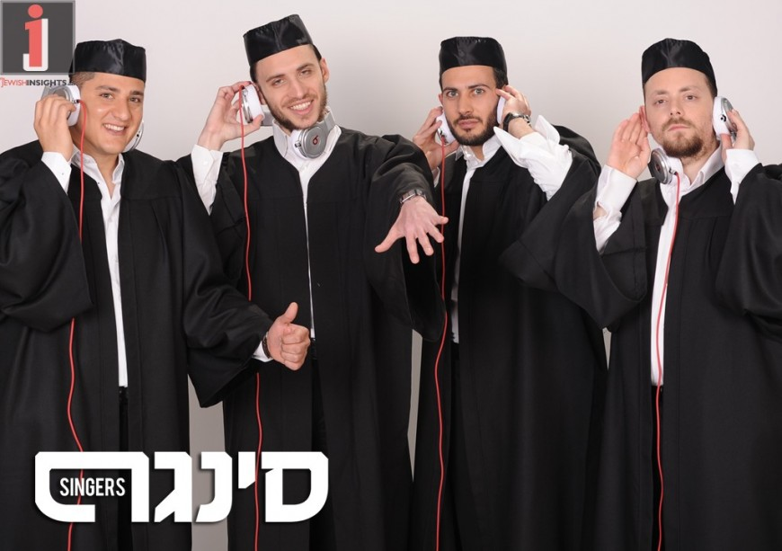 "New group SINGERS release their debut single ""Mezamrim"""