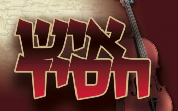 ISH CHASSID: Songs From Reb Elimelech of Lizensk – Coming next week