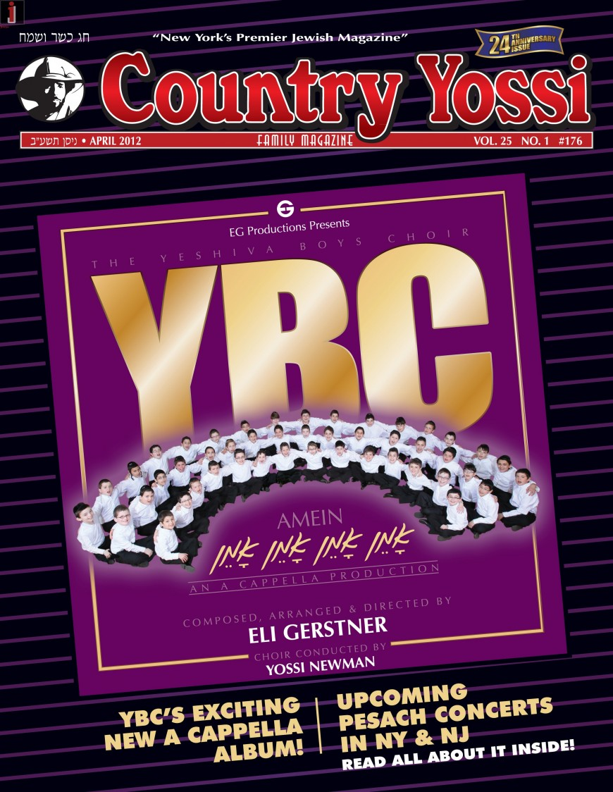 Country Yossi Magazine April 2012 #176