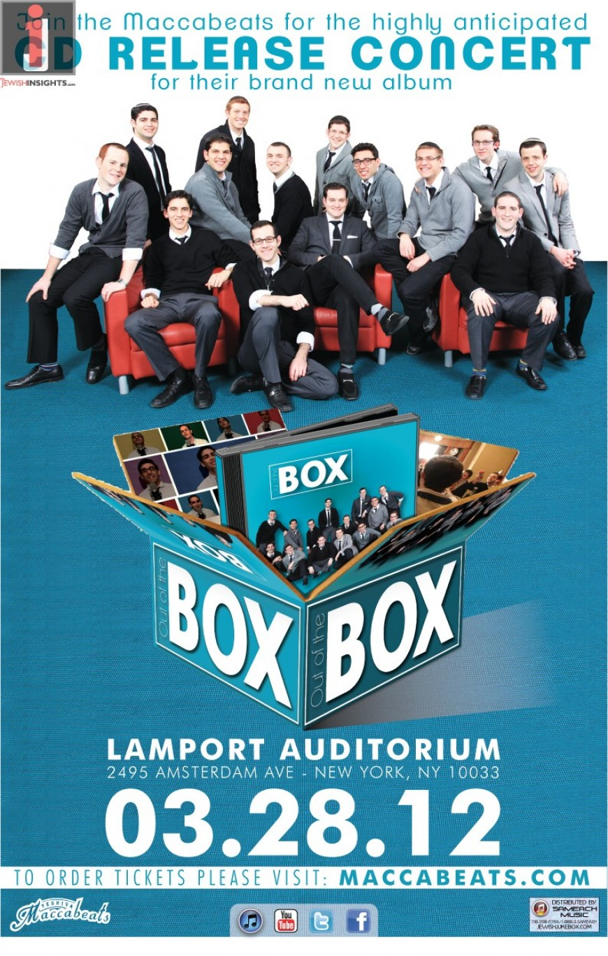 """MACCABEATS """"Out Of The Box"""" Concert/Audio Promo"""