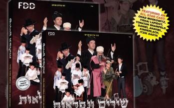 Shirim V'Niflaot featuring; Yishai Lapidot, Ohad, Itzik Dadya, the Kinderlach, Yonatan Shainfeld & Daniel Ahaviel