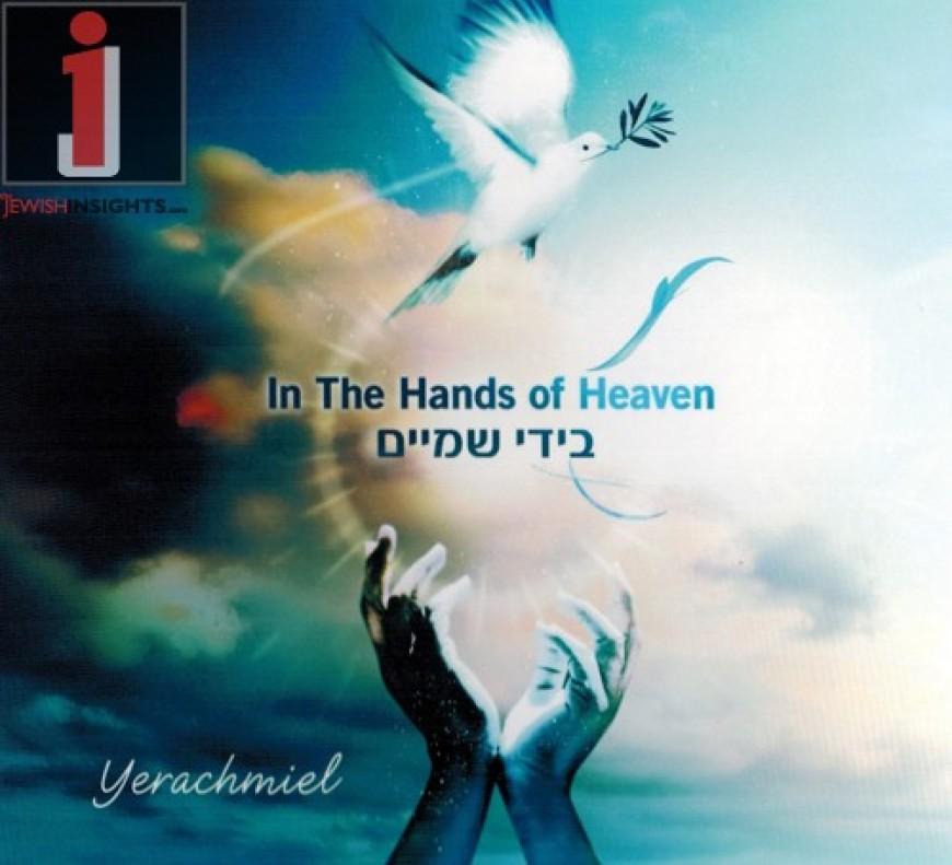 Yerachmiel's Back: Get Bi'yedei Shamayim Today!