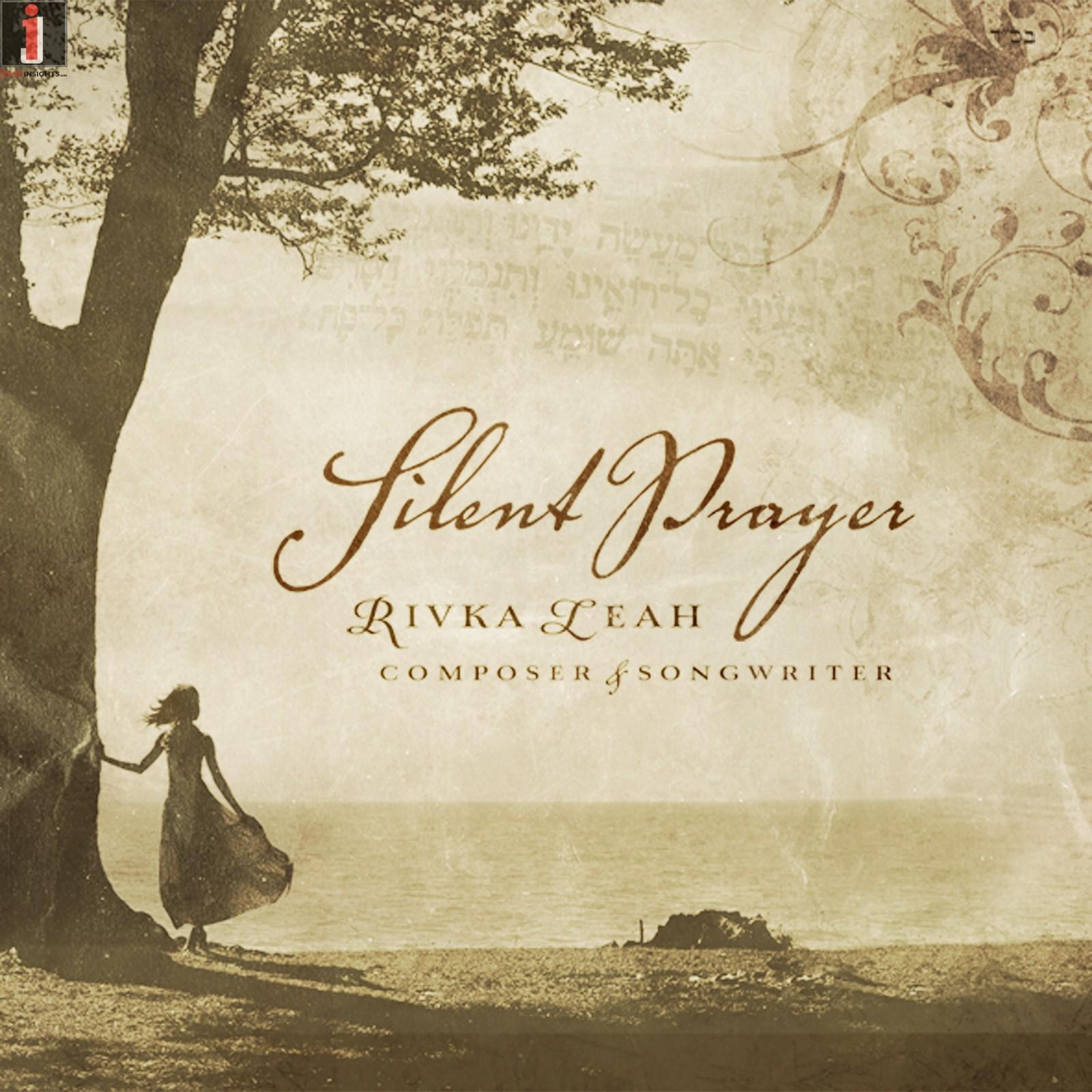 album cover silent prayer_Large