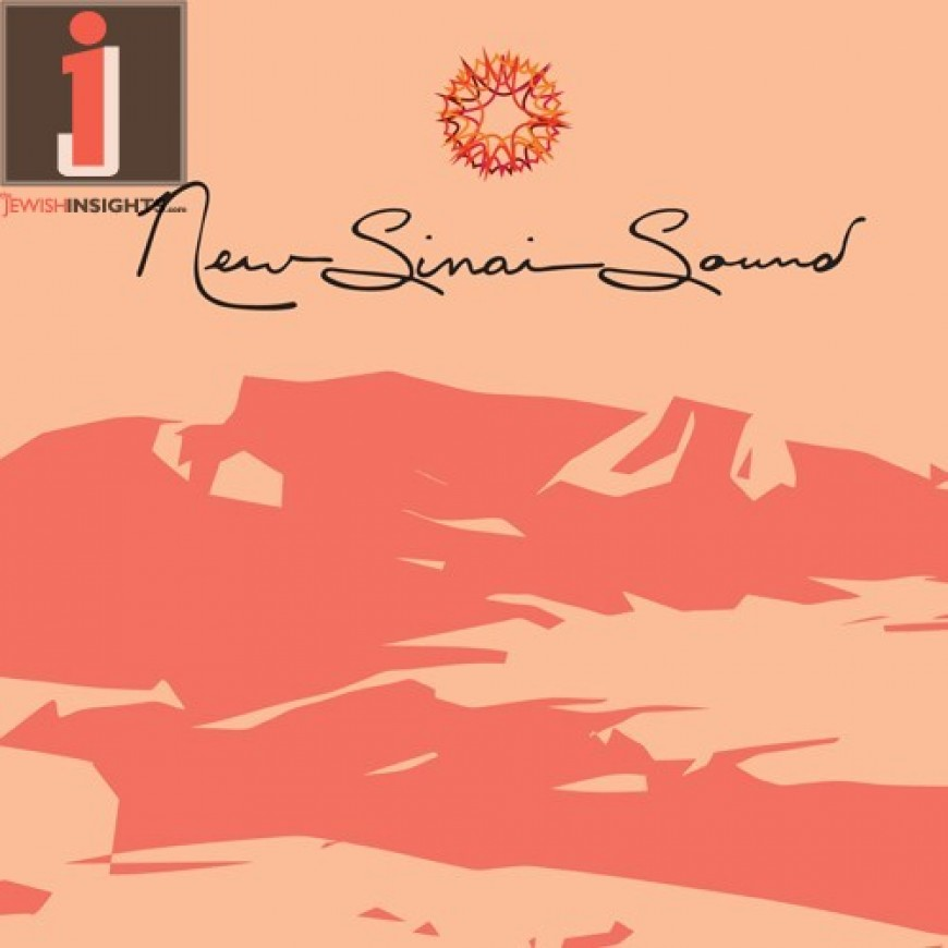 New CD Now Available: New Sinai Sound
