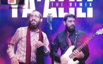 Get the 8th Day Ya'alili Remix!