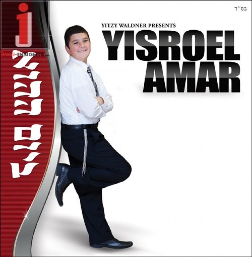 """Yisroel Amar & Yishai Lapidot: """"Toda"""" Acapella Version"""