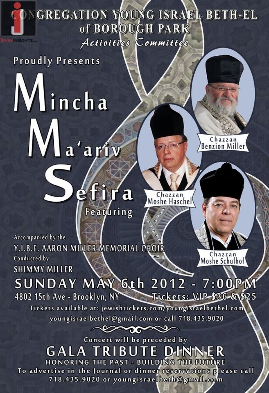Mincha Ma'ariv Sefira Concert with Chazzan Benzion Miller, Chazzan Moshe Haschel & Chazzan Moshe Schulhof