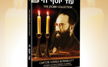 Available Now: Od Yosef Chai: Shabbos Collection