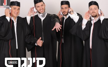 "SINGERS Release Vocal Version of Their Debut Single ""Mezamrim"""