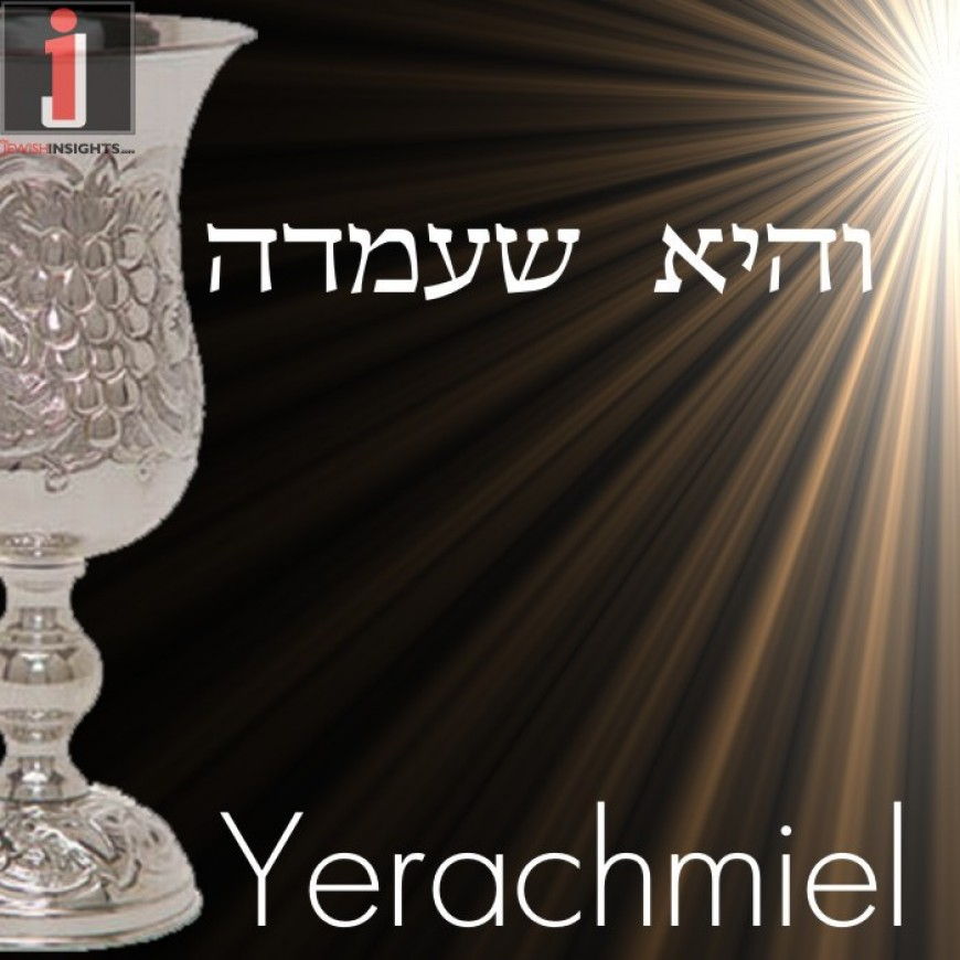 "Yerachmiel Releases New Single For Pesach ""Vehi Sh'amda"" FREE DOWNLOAD"