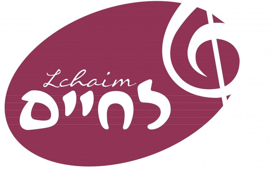 """Oiz Vehodor"" The New Single From L'chaim"