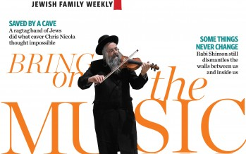 In this weeks Mishpacha Magazine: Bring On The MUSIC –  Daniel Ahaviel Unlikely Following
