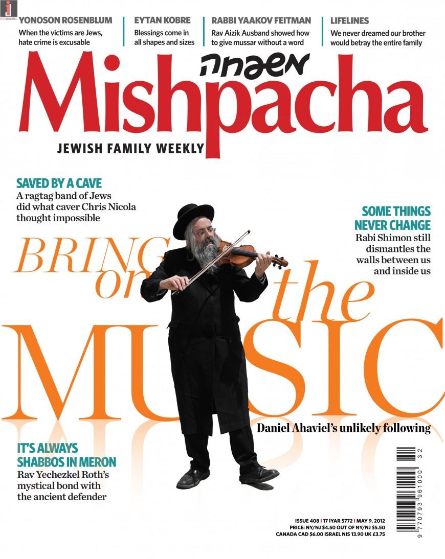 In this weeks Mishpacha Magazine: Bring On The MUSIC –  Daniel Ahaviel Unlikely Following