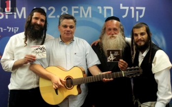 Yitzchak Fuchs & Gadi Lior in Radio Kol Chai – Full Audio + Video & Pictures