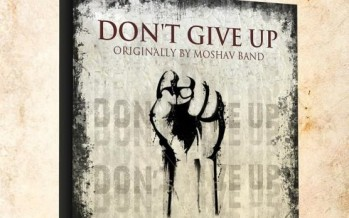Aryeh Kunstler – Don't Give Up!