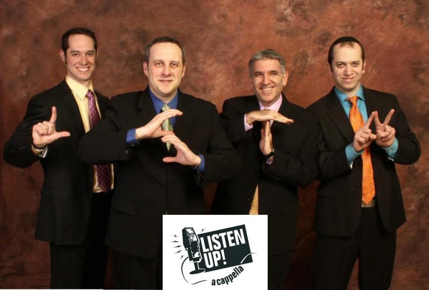 "Listen Up! Jewish Acapella ""Ana Avda"" Unplugged"