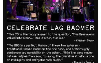 Breslov Bar Band @ The Carlebach Shul On Lag Baomer