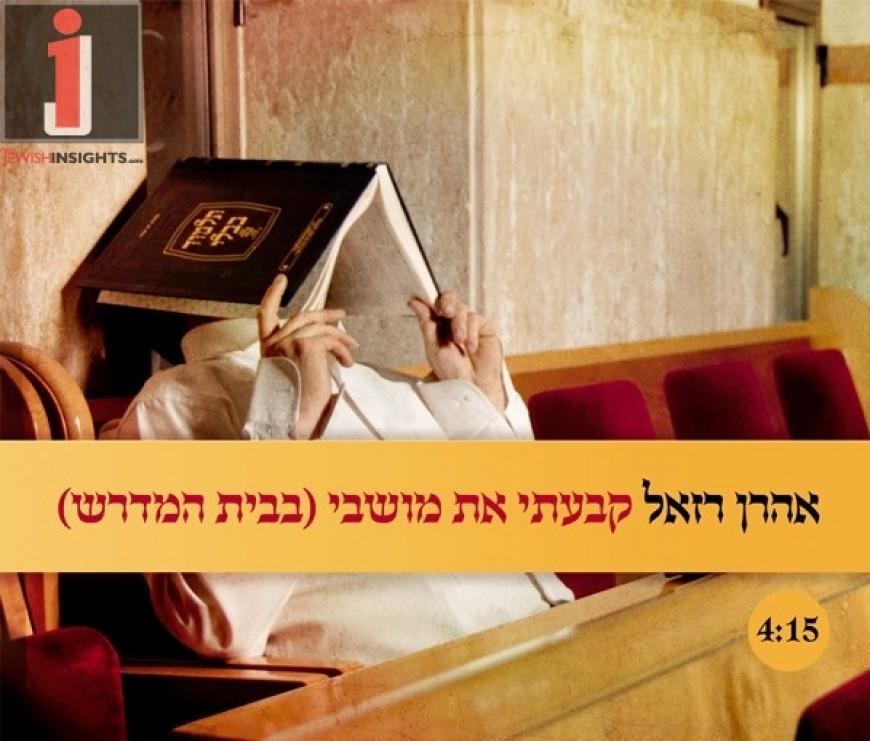 "Aaron Razel With A Hit For Yeshivot ""Kavati Et Moshavi BeBeit Hamidrash"""
