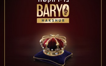 "Baryo Returns With A New Single ""Ki Hamalchus"""