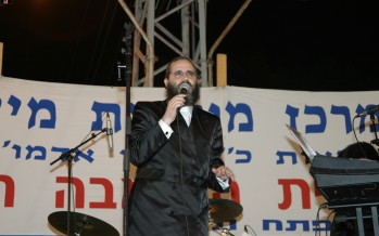 "Yoely Dickman & Shloime Cohen Return with ""Kol Chai"""