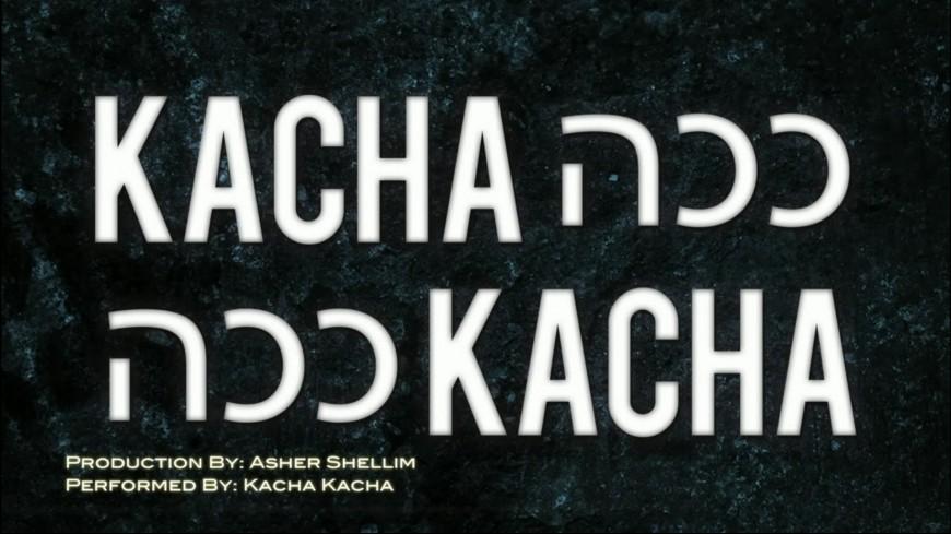Kacha Kacha – Living The Good Life