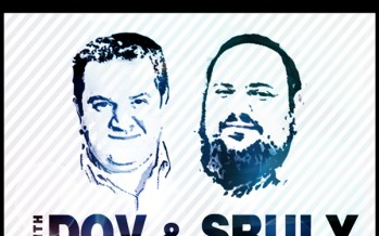 Dov Katz and Sruly Meyer Return! The All New Jewish Music Show