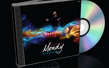 Mendy Werzberger – V'ani Tefilosi Now In Stores/Available to Download!
