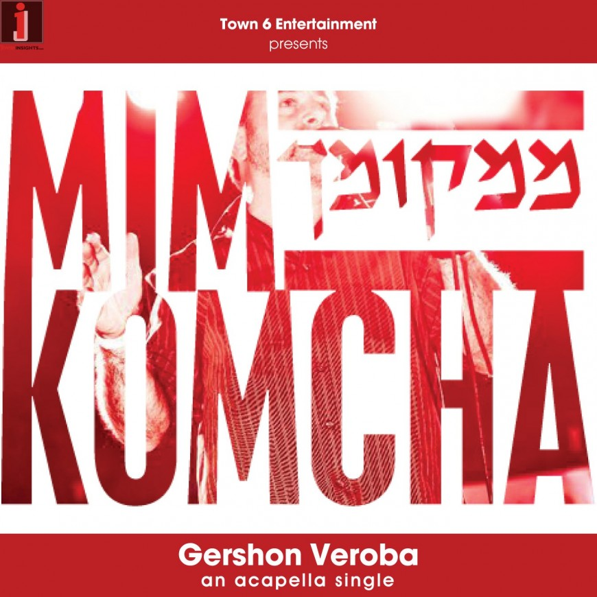 EXCLUSIVE] FREE DOWNLOAD: Gershon Veroba – MIMKOMCHA an acapella