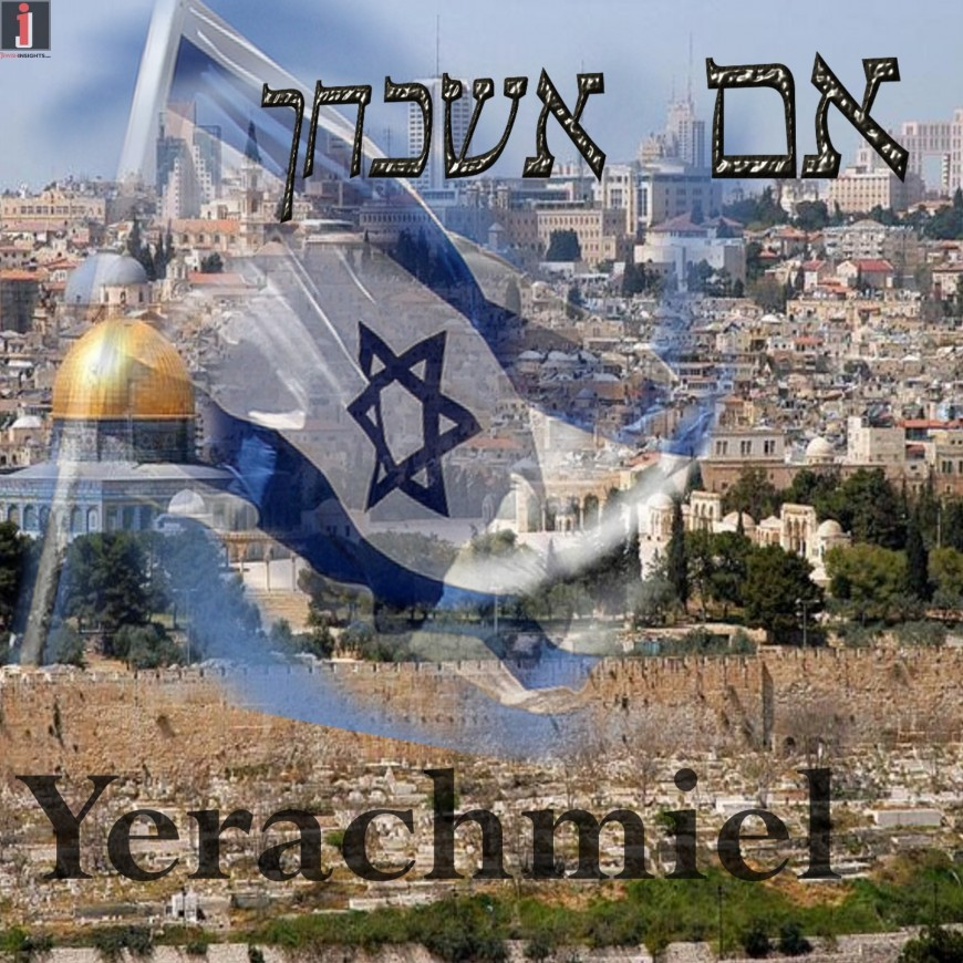 YERACHMIEL – Im Eshkochech