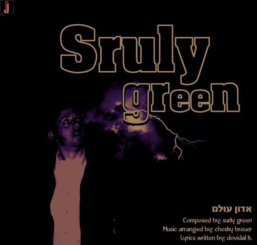 Brand New FREE Single: Sruly Green – Adon Olam