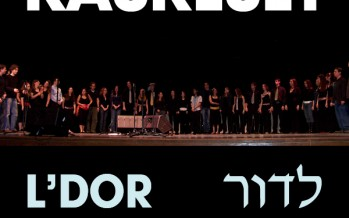 "Kaskeset Releases New Song ""L'dor Vador"" feat. Alumni  From class of 2000-2015"