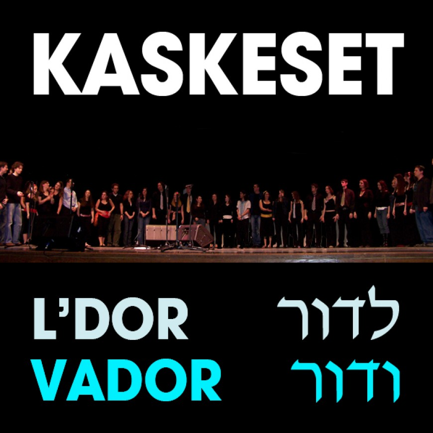"""Kaskeset Releases New Song """"L'dor Vador"""" feat. Alumni  From class of 2000-2015"""