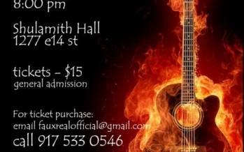 Lag B'Omer Women Concert Starring: Shaindel Antelis